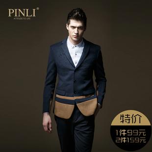 【清仓】PINLI品立英绅 时尚修身休闲西服小西装男外套7343