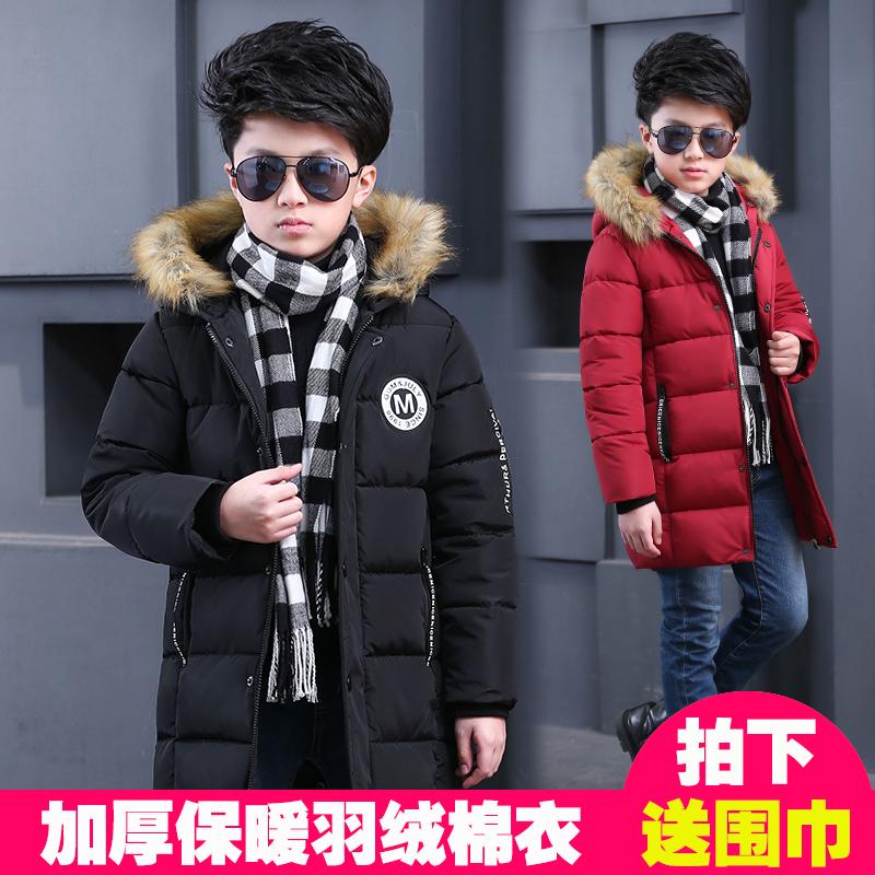 男童棉衣加厚2016新款童装儿童棉袄韩版外套中大童中长款冬装棉服