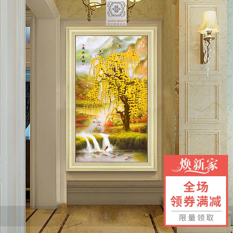 欧式玄关装饰画竖版大幅风水挂画美式走廊过道大气壁画新家招财画