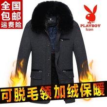天天特价花花公子中老年人冬装爸爸棉衣服60-70岁老人80男士外套