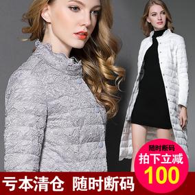 欧美2016冬装新款高端大牌蕾丝羽绒服女中长款过膝修身显瘦外套潮