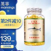 mannings美国深海鱼油胶囊200粒欧米伽3中老年保健品 香港万宁