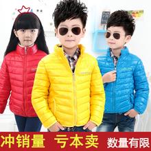 薄棉袄 小孩冬装 中大童宝宝棉服男女童装 反季儿童冬季棉衣外套短款