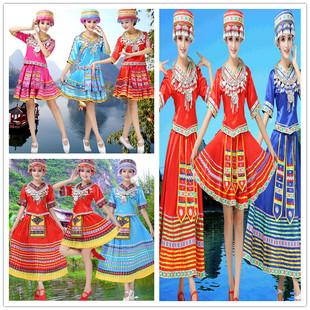 苗族舞蹈演出服云南少数民族特色表演服装土家族彝族成人女装服饰