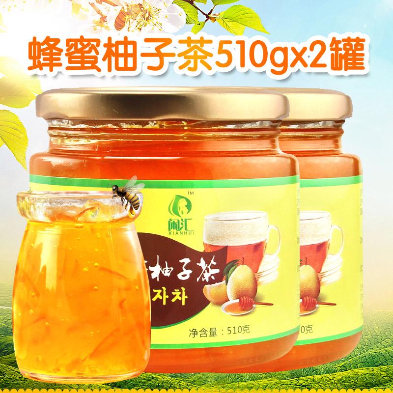 闲汇-蜂蜜柚子茶510g*2罐券后14.9元包邮