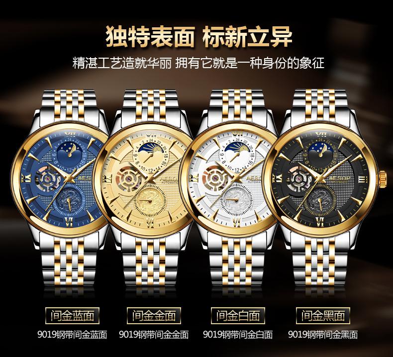 正品质劳力士男士商务手表镂空进口全自动机械表防水夜光男款腕表