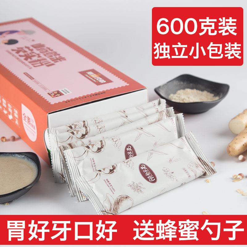 五谷[正品粉]沃佳减肥枇杷粉保障丁家铺五谷粉评测食品安全五谷节图片