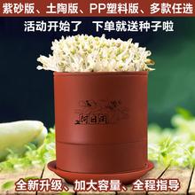 豆芽罐家用生豆芽机土陶紫砂豆芽罐豆芽菜种植桶发绿豆黄豆芽芽菜