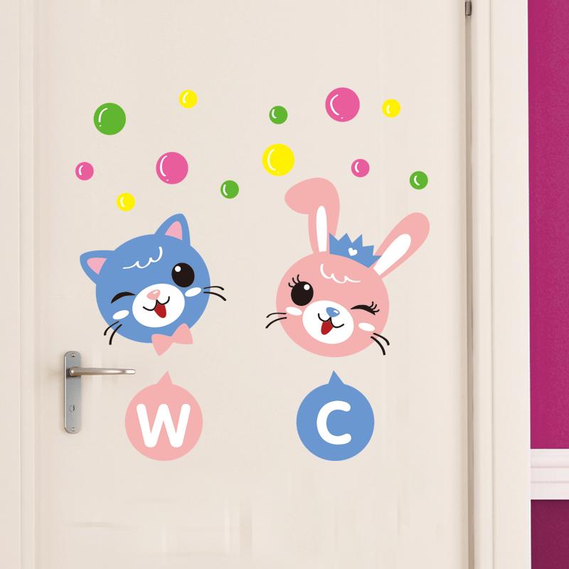 间公共厕所门贴儿童房间幼儿园马桶提示贴wc标志贴