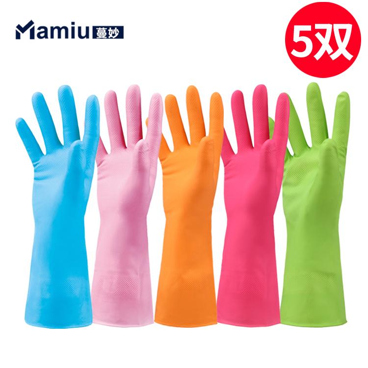 天天特价洗碗手套乳胶橡胶厨房薄款耐用家务洗衣衣服塑胶胶皮防水
