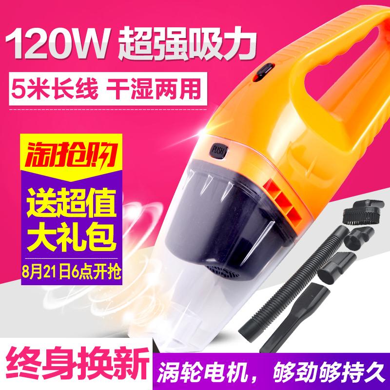 汽车用吸尘器干湿两用12v大功率120w 手持式小型车载吸尘器超强力