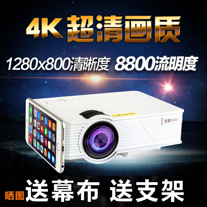 3D高清家用LED迷你便携式微型投影仪电视宽屏无线wifi智能投影机