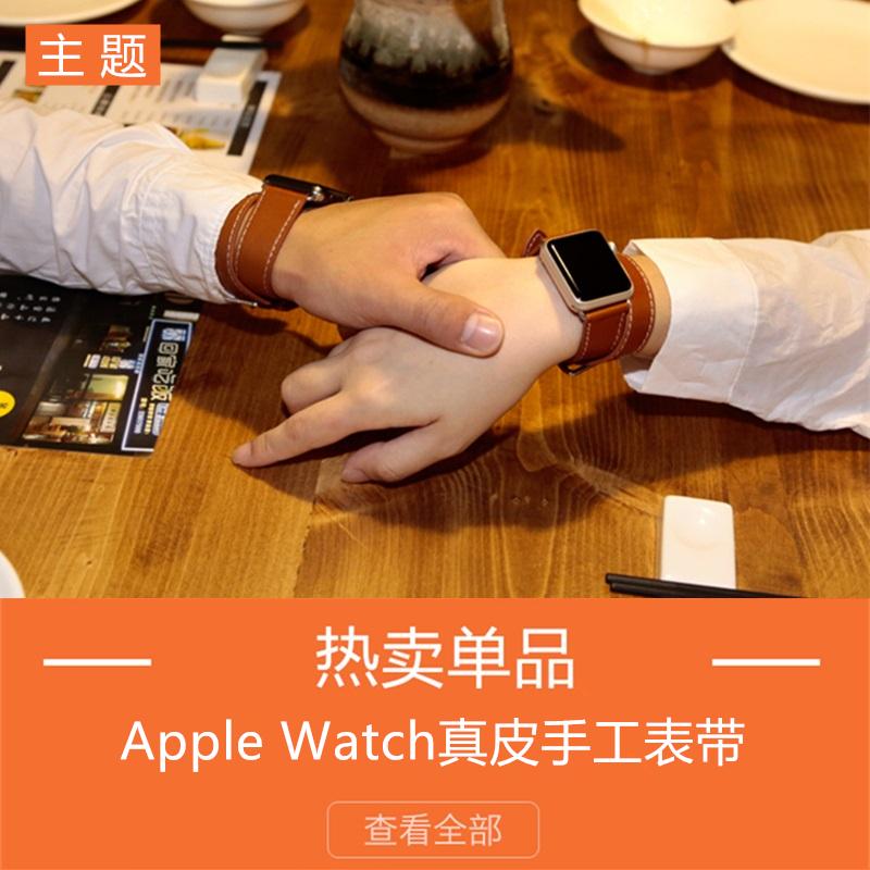 适用apple watch1/2表带 苹果手表表带 iwatch真皮手工定制表带