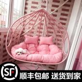 小绵羊吊椅吊篮摇篮椅子藤秋千鸟巢单双人卧室内阳台加固成人藤椅