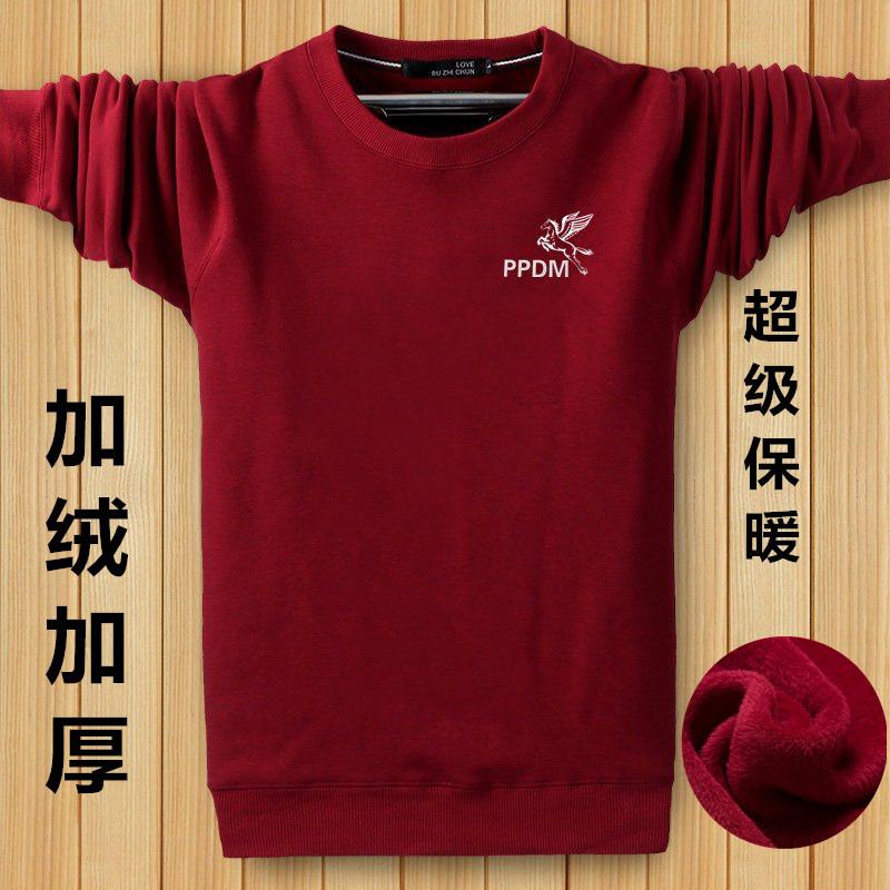 【天天特价】 秋冬加绒纯棉长袖T恤男大码运动保暖卫衣套头宽松版
