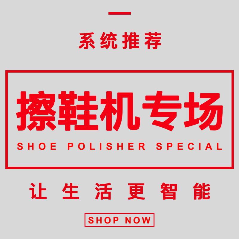 商用全自动擦鞋机家用酒店电动感应立式擦鞋机器包邮 天天特价