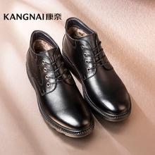 康奈男靴 冬季新款商务休闲真皮短靴1163753英伦加绒系带靴子皮靴图片