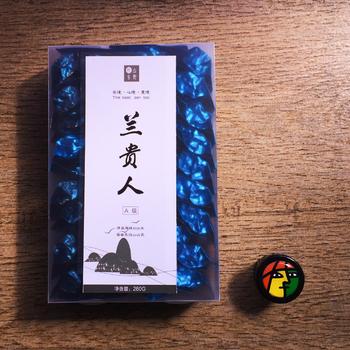 浓香兰贵人茶叶雨林精选特级人参