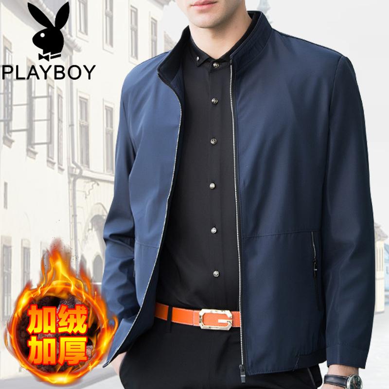 花花公子夹克男装加绒加厚立领冬季新款茄克衫保暖中年爸爸装外套
