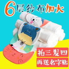 宝宝吸汗巾幼儿园儿童后背隔汗巾纯棉加大码0-1-3中大童毛巾4-6岁