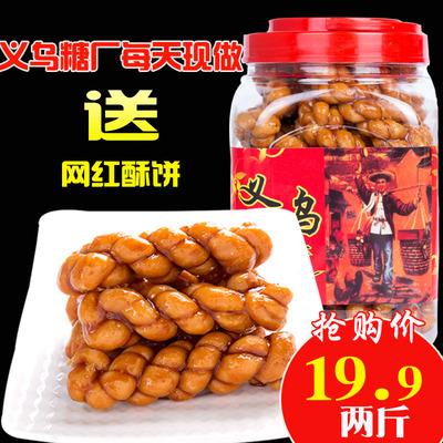 【天天特价】正宗义乌红糖麻花特产1000g手工拉丝小麻花义务零食