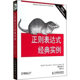深化经济体制改革与转变经济发展方式:中国工业经济学会2013年年会论文集 新华书店正版畅销图书籍