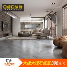 亚细亚瓷砖 10元抵300元特权订金客厅地砖厨房墙砖卫生间地板砖
