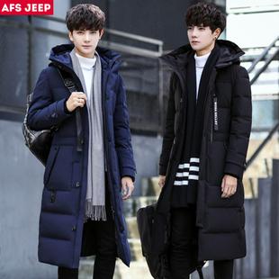 AFS JEEP男士羽绒服修身中长款2017冬季新款韩版加厚白鸭绒外套潮