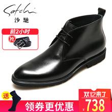 2017冬季新款 专柜正品 英伦切尔西棉鞋 高帮保暖休闲皮鞋 沙驰男鞋