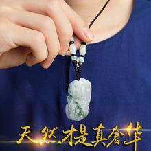 石际 全手工霸王貔貅翡翠吊坠男女款招财挂件缅甸天然冰种A货玉石