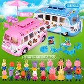 儿童粉红猪小妹佩琦佩琪露营餐车小猪玩具佩奇过家家女孩家庭装套