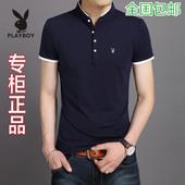 花花公子短袖T恤 男式纯色个性立领上衣薄款夏季半袖 潮男装t桖衫