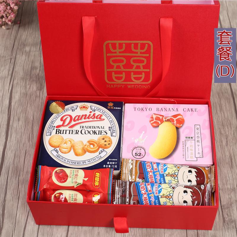 喜糖喜饼结婚礼盒成品