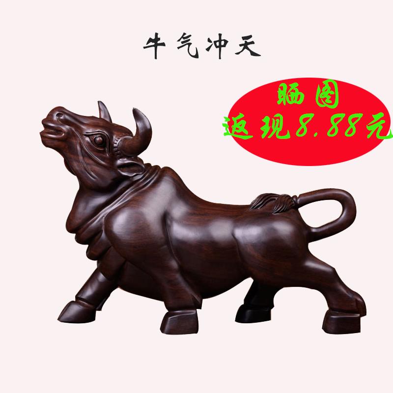 牛旺势牛雕刻红木工艺品