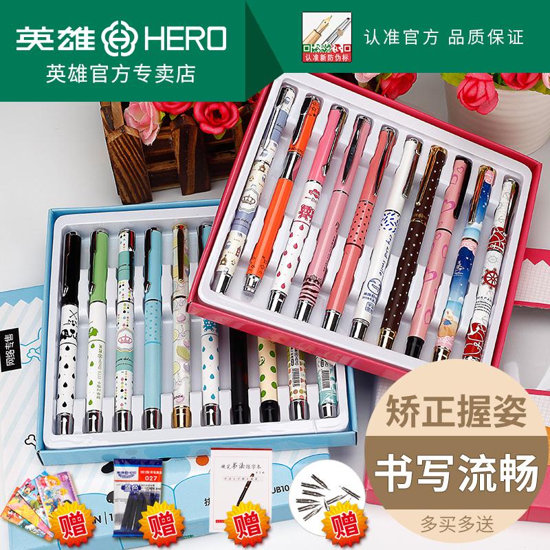正品HERO英雄钢笔10支装小学生用卡通正姿练字书写男女生礼盒套装