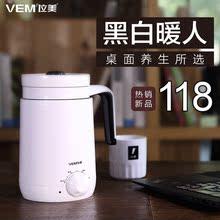 位美VM-209迷你电热水杯办公室热牛奶加热陶瓷煮粥保温加热养生杯