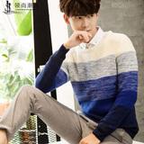 秋季新款男士圆领渐变条纹毛衣青少年针织衫学生韩版套头打底衫潮