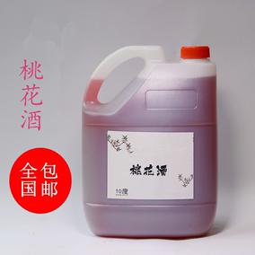 桃花醉桃花酒桃花酿西塘乌镇特产农家水果酒批发低度甜酒自酿10斤