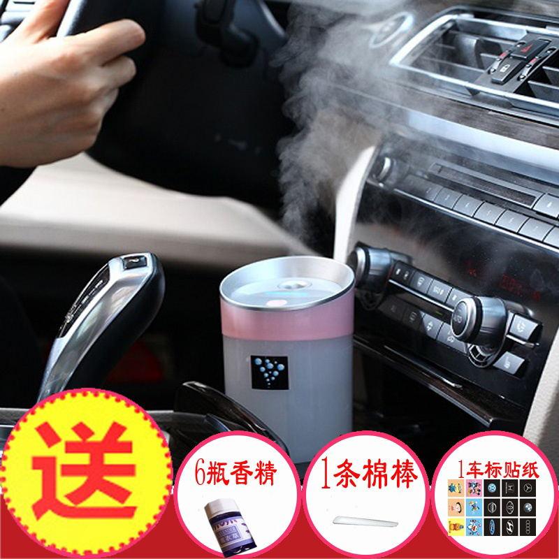 迷你USB车载加湿器静音负离子补水香薰喷雾家用办公室空气净化器