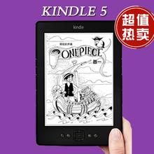 亚马逊Kindle5电纸书6英寸墨水屏k5 k4小说阅览器PDF电子书阅读器