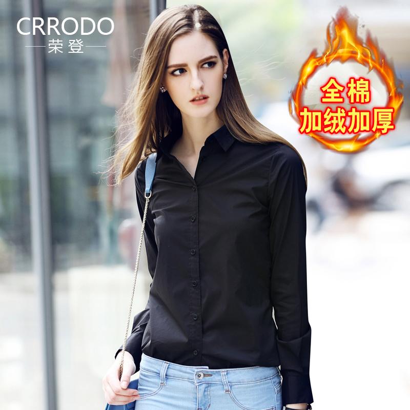 职业衬衫女长袖翻领寸衫正装修身秋装商务打底衫黑色正装工作衬衣