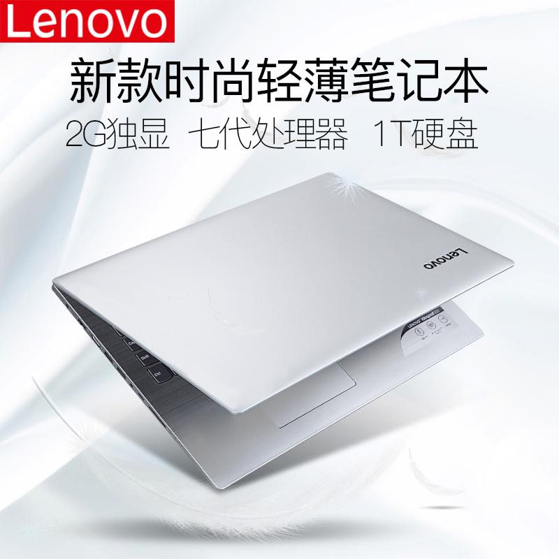轻薄便携游戏商务独显笔记本电脑 E2 15 ideapad320 联想 Lenovo
