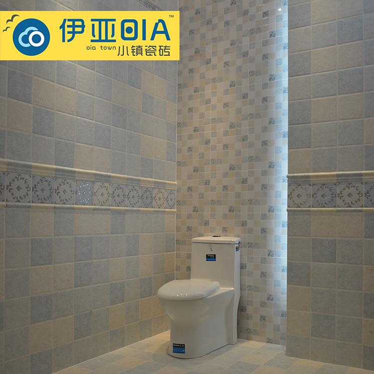 卫生间瓷砖厨房墙砖地中海蓝色格子釉面砖浴室耐磨防滑小地砖300*