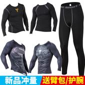 速干超人t恤高弹篮球紧身衣服套装男长袖健身短袖运动训练服背心