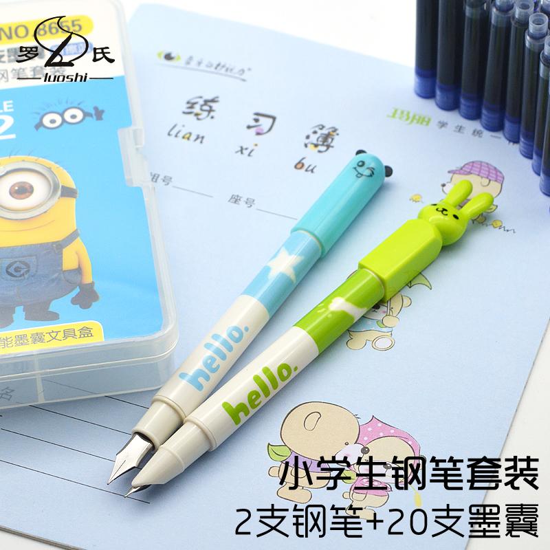 罗氏小学生钢笔套装三年级可换墨囊钢笔笔盒钢笔墨囊套装文具批发