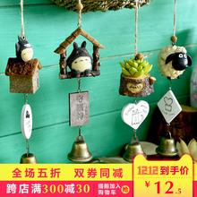 创意日式小清新风铃挂饰门饰可爱女生生日卧室房间铃铛挂件装饰