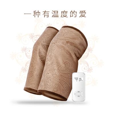 热保姆电热护膝老寒腿膝关节保暖炎艾灸膝盖理疗加热仪男女老人