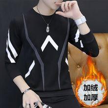 2017男士秋冬新款长袖t恤青年韩版圆领修身体恤保暖卫衣男上衣潮