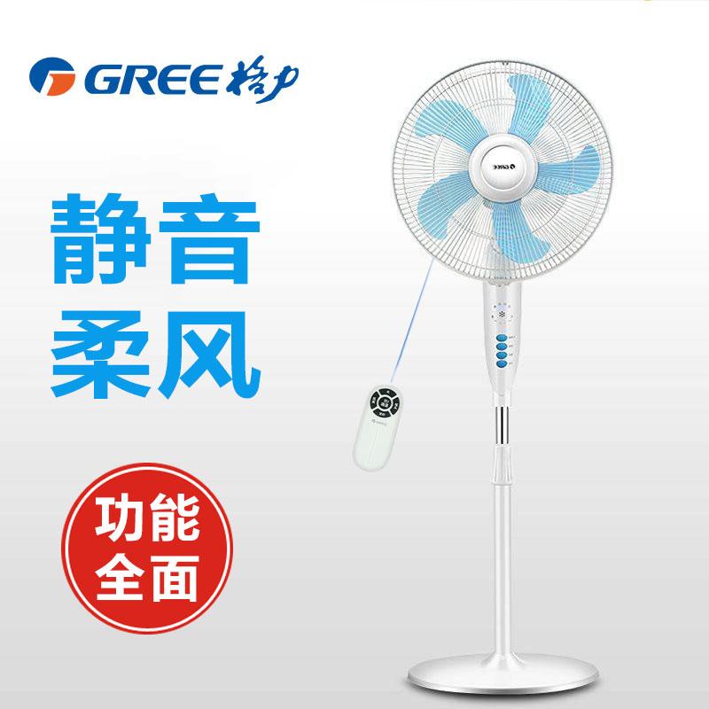 格力 电风扇 落地扇 家用台式遥控 7.5h定时 静音摇头扇 电扇