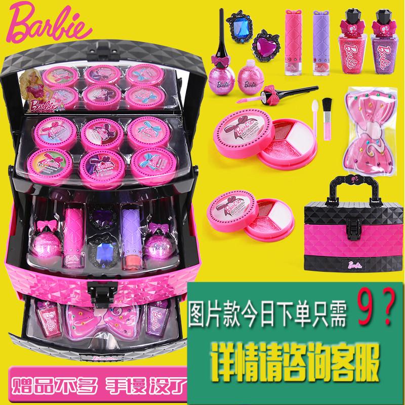 儿童化妆品芭比公主彩妆套装盒女孩玩具口红巴比娃娃生日礼物包邮